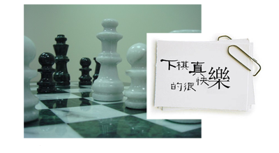 Chess pieces _happy