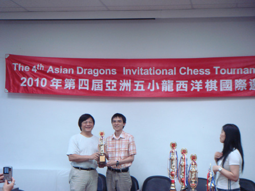 The 4th place in 2010 Asian Dragons Invitational