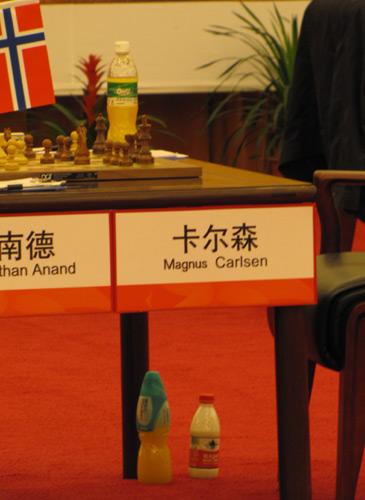 南京超級大賽Carlsen 的心飲料