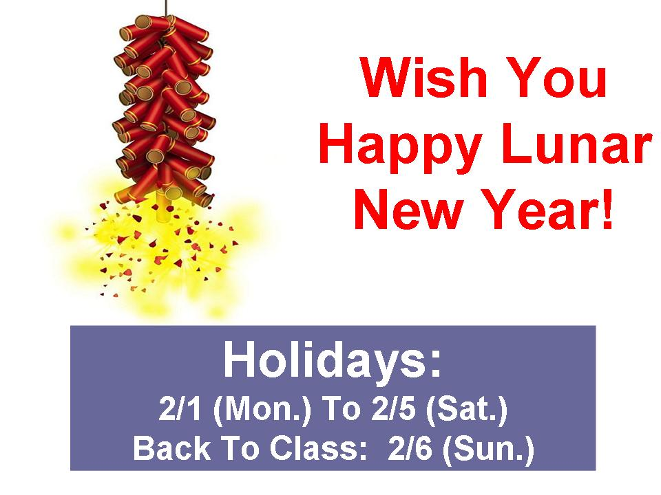 Announcement : Break for Lunar New Year Holidays for Taiwan Chess Club