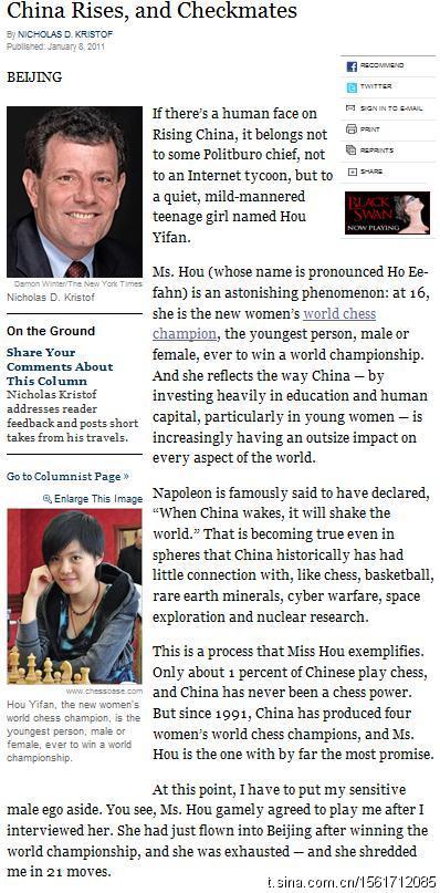 China rises, and Checkmates.