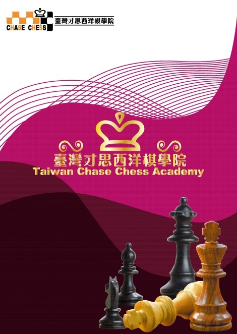 Chess Taiwan poster