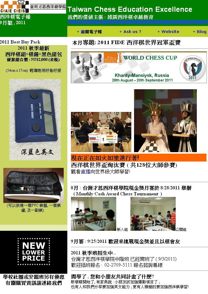 2011, Sep e-Newsletter