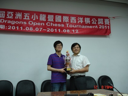 2011 Asian Dragons Chess Open