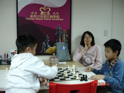 young players were playing at the discussion area