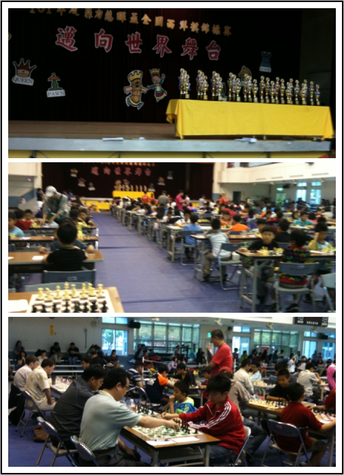 2012 菲力慈暉盃西洋棋錦標賽