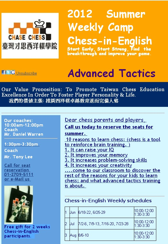2012 Summer Weekly Camp: Advanced Chess-in-English