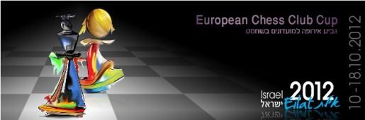 European Chess Club Cup 2012