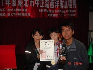 U 6 : 1st place 張富鈞
