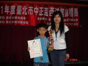 U 10 3rd place: 俞棋譯