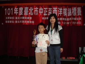 u12 2nd place : 莊立璿