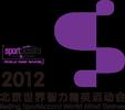 2012-wmg-loc-logo
