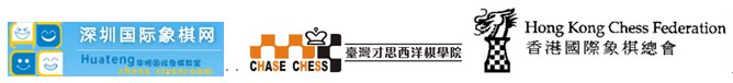 2013 Twn-Hk-ShenZhen-Macau chess open