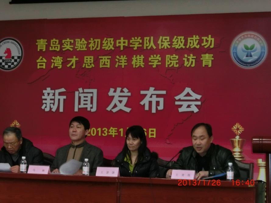 Press Conference 記者會