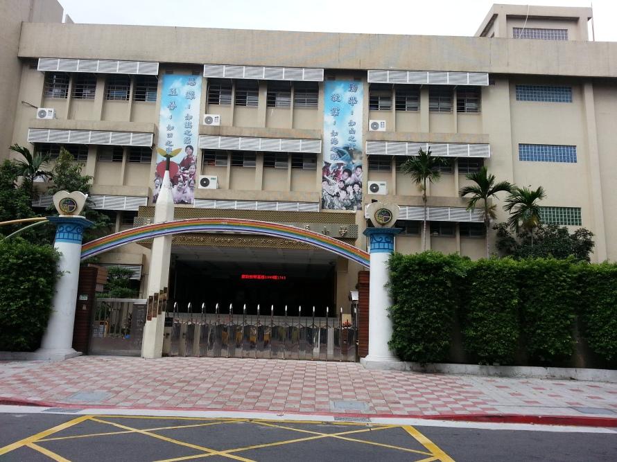 Xikuo Elementary School
