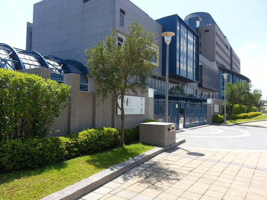 Taipei European School