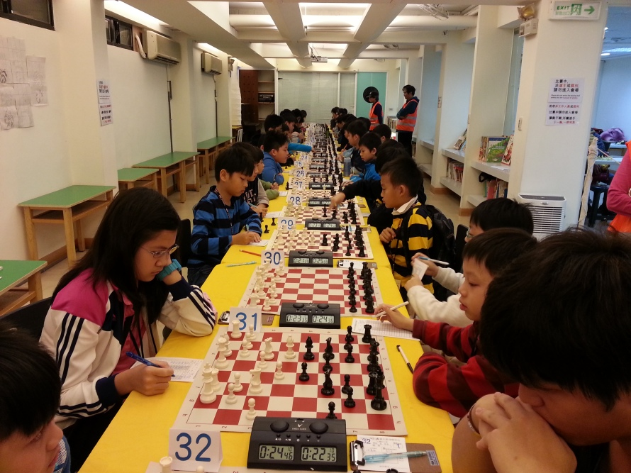 The 4th preliminary chess com