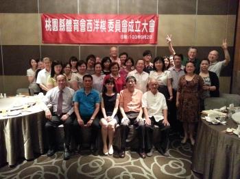 Inaugural meeting 002