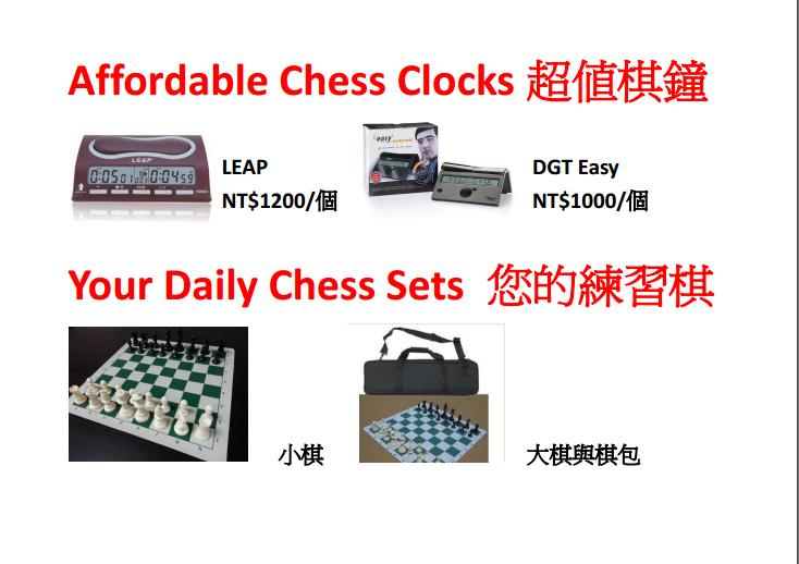 2015 Chase Chess Collection 1