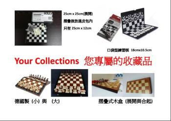 2015 ChaseChess Collection 2
