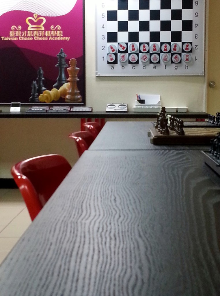chess board on the wall