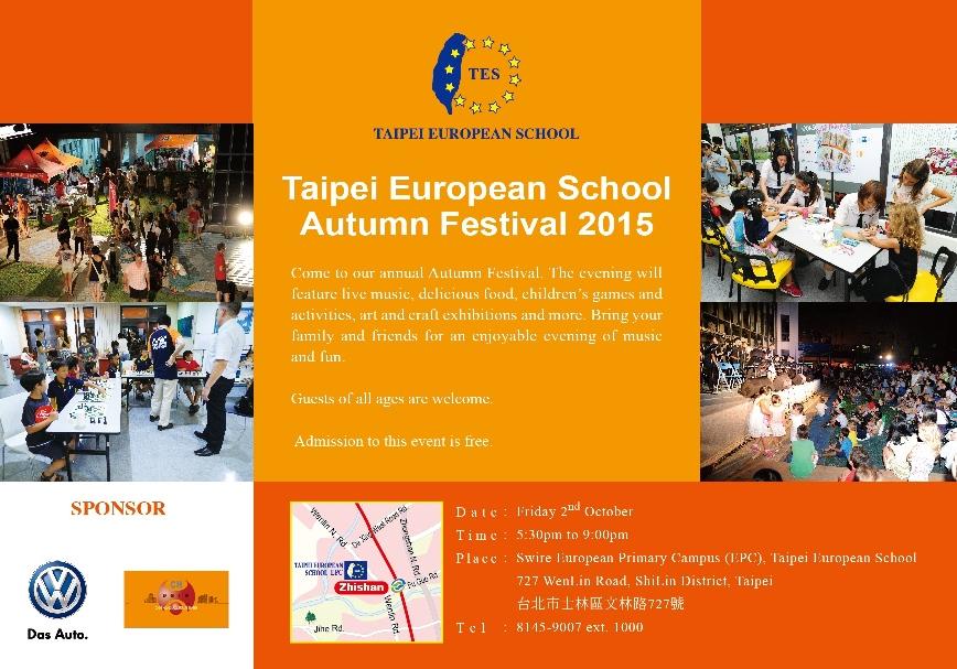 2015 TES Autumn Festival