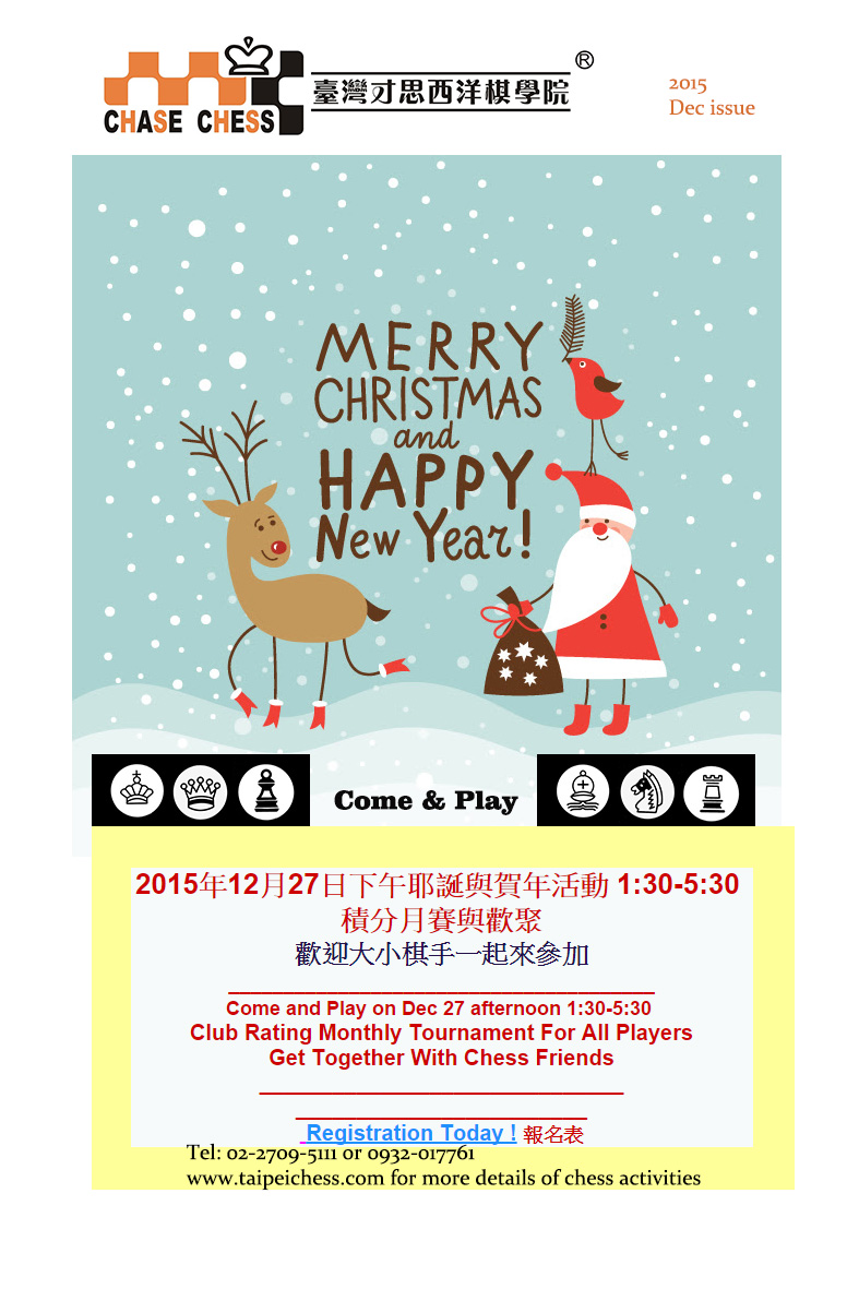 Monthly Tournament & Year End Party , chess , chase chess