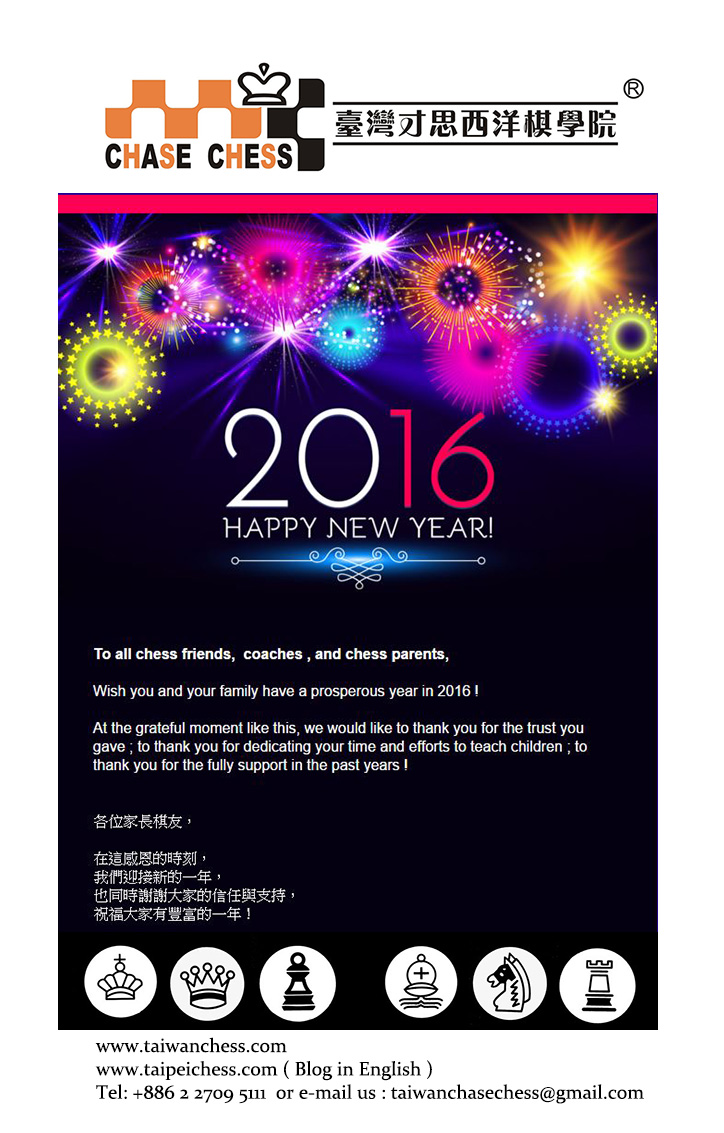 2016 card