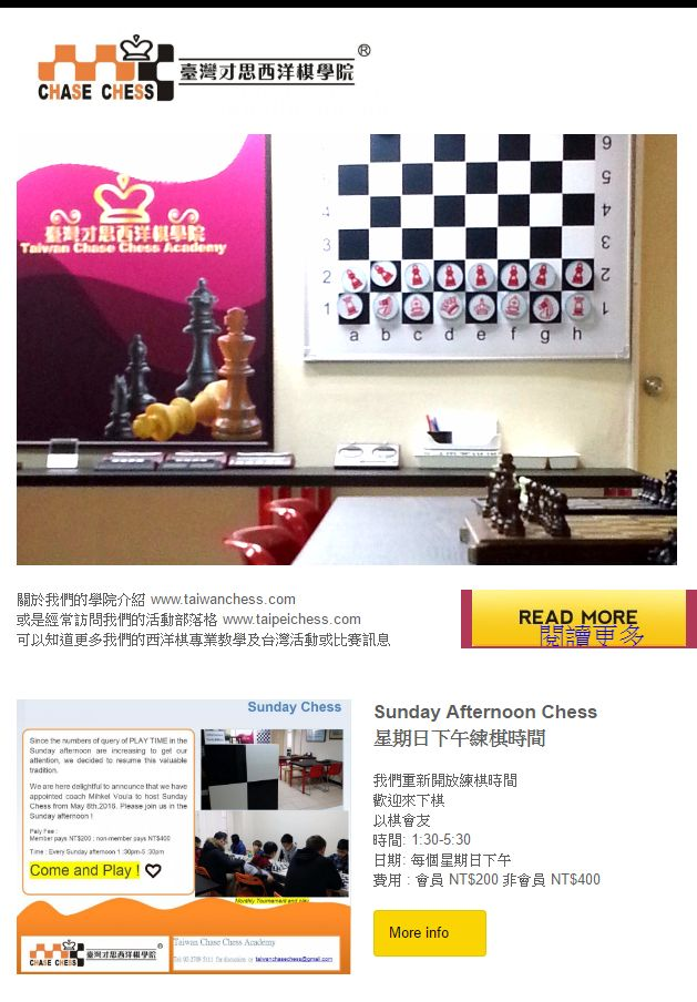 Taiwan Chase Chess Academy , May Chess newsletter