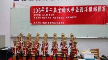 Trophy - medals
