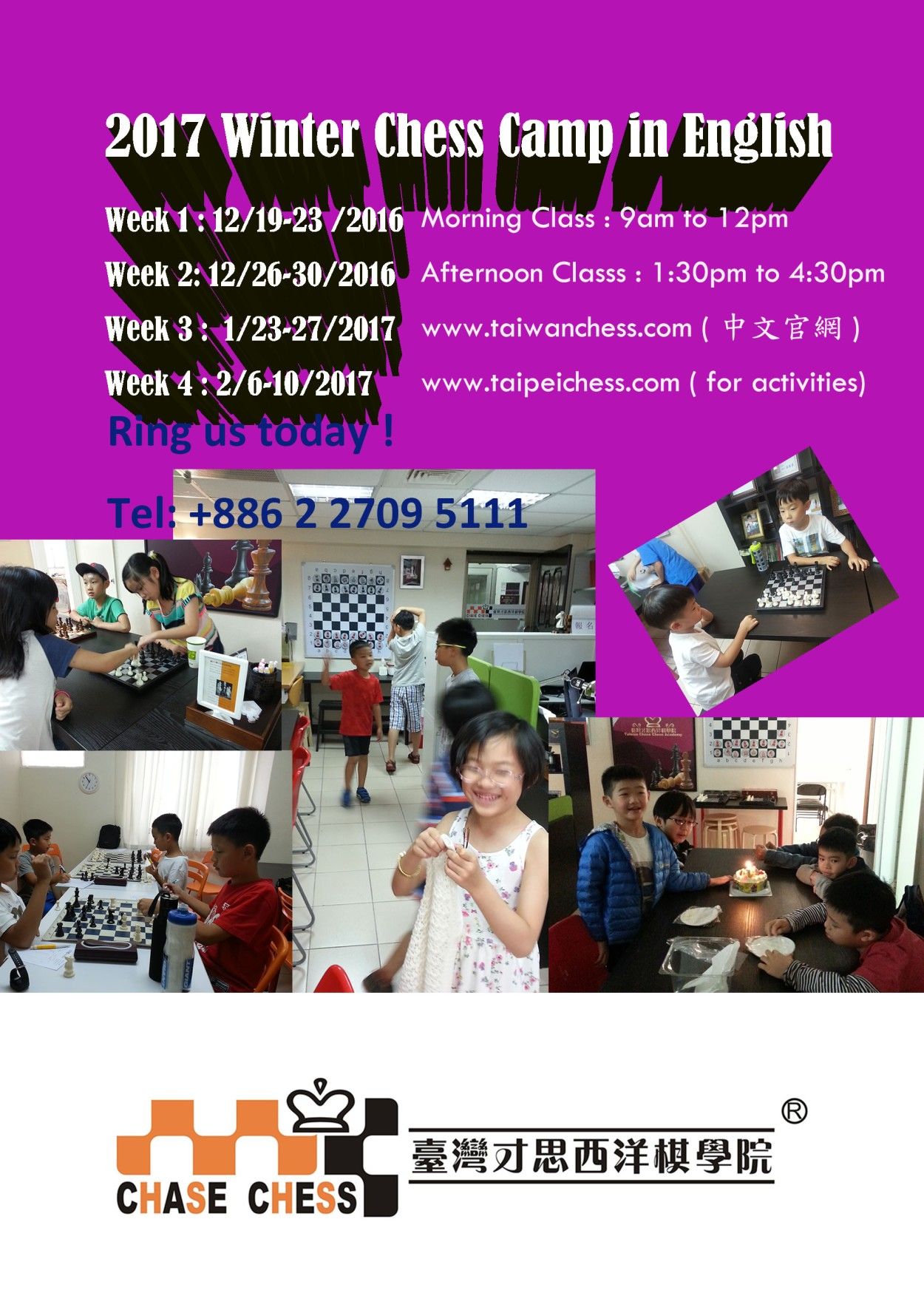 Chess Camp in English