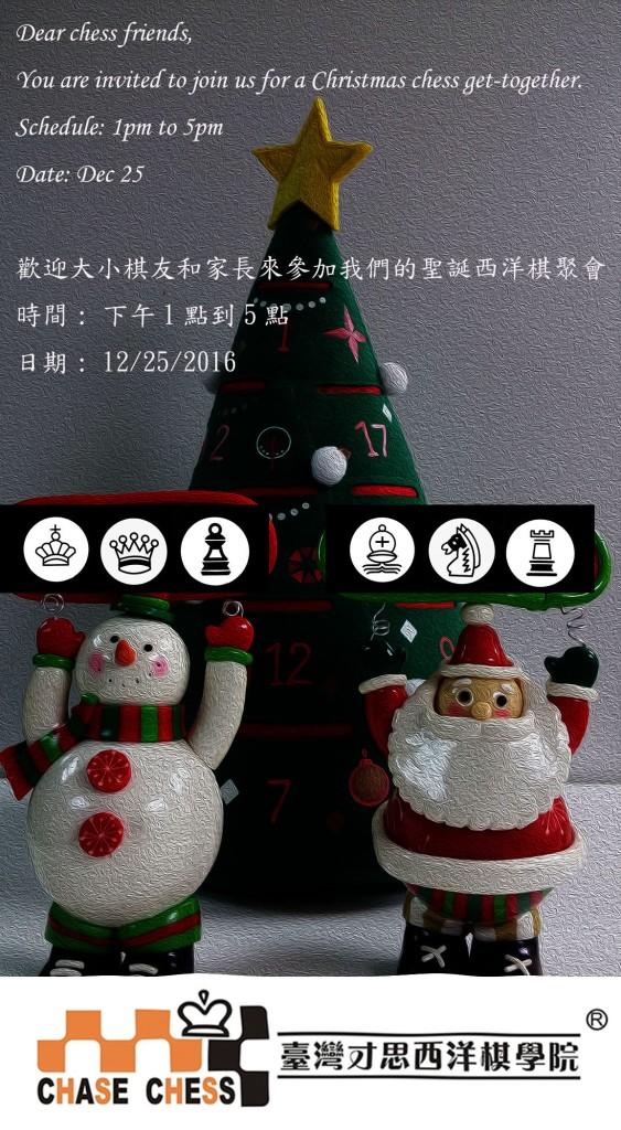 2016-christmas-card