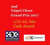 2017-grand-prix