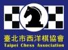 Taipei Chess Association logo
