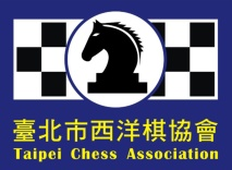 Taipei Chess Association logo