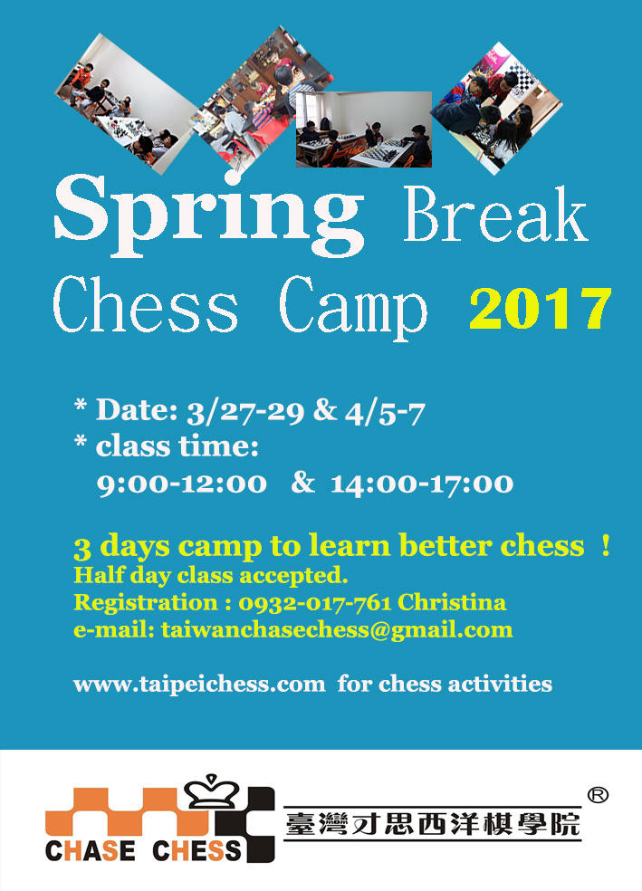 2017-spring-break chess camp