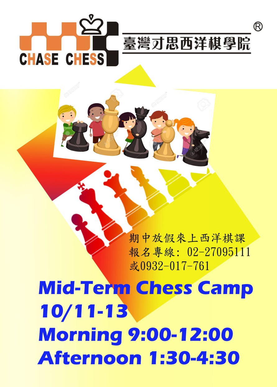mid-term chess camp