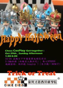 Taiwan Chase Chess Academy chess halloweeen get-together