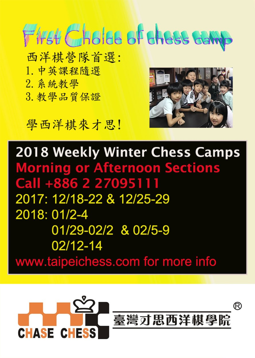 2018 winter camp-1000x1400