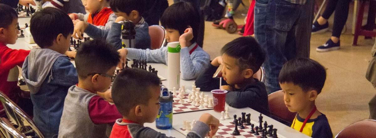2018 Major Chess Tournaments / activities  in Taipei