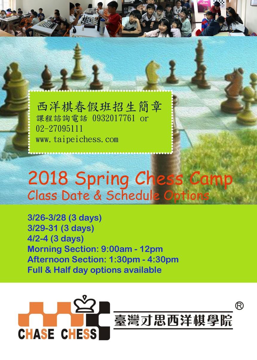 2018 spring
