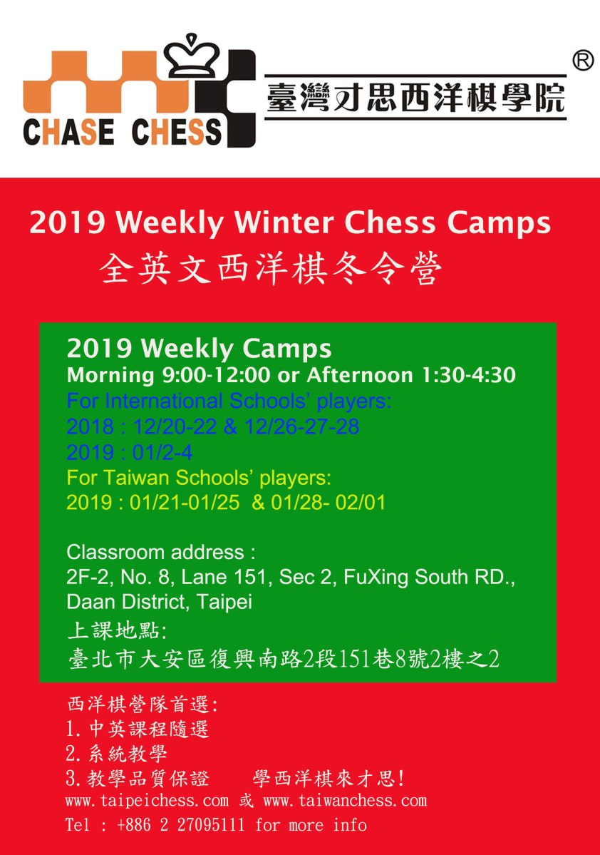 2019 Weekly Winter Chess Camp is under registration now !