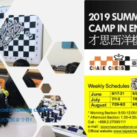 2019 Summer Chess Camps in English is under registration.  全英文西洋棋夏令營開始線上註冊