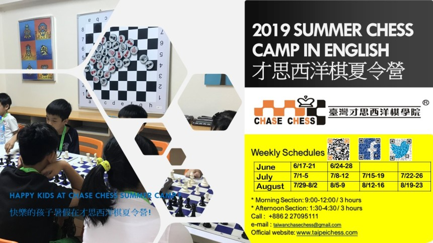 2019 Summer camp - poster